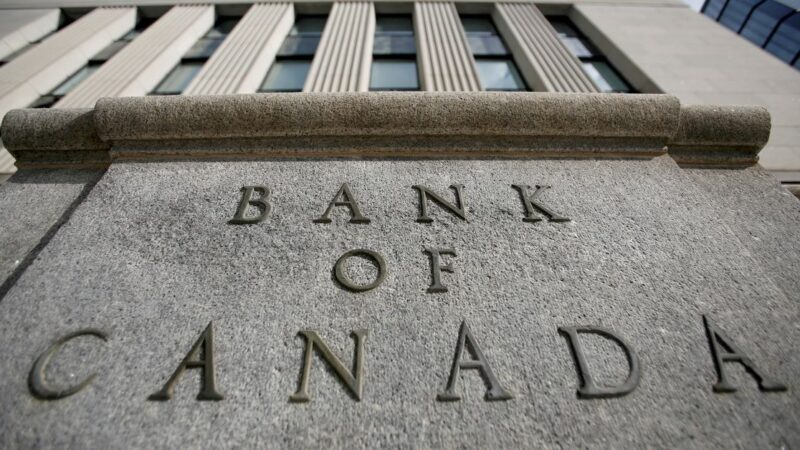 Bank of Canada to break sequence of lower terminal rates as governments splurge